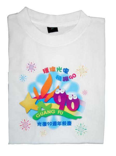 光復T恤2.JPG