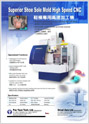 Shoe Mold CNC.jpg