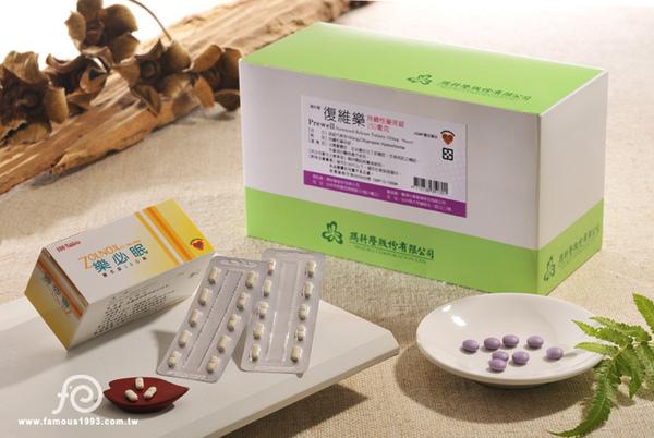 瑪科隆公司∼藥錠情境照片3