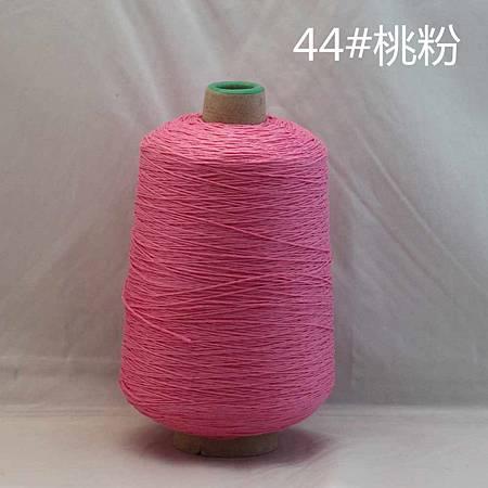 44号桃粉(20筒).jpg