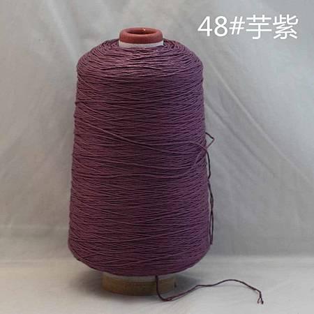 48号灰紫(43筒).jpg