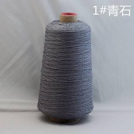1号青石(75).jpg