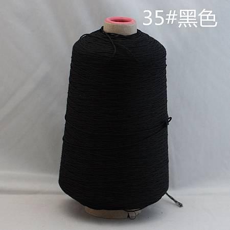 35号黑色(32筒).jpg