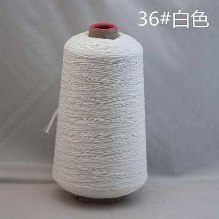 36号白色(15筒).jpg