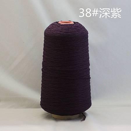 38号深紫(18筒).jpg