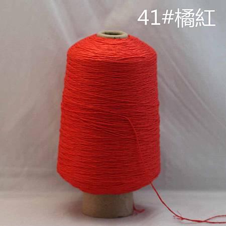 41号桔红(21筒).jpg