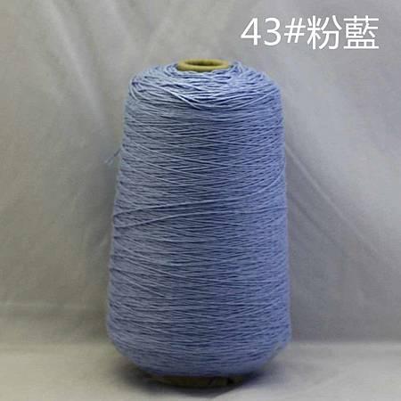43号粉蓝(54筒).jpg