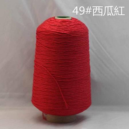 49号西红(7筒).jpg