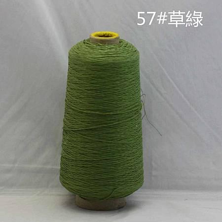 57号草绿(39筒).jpg