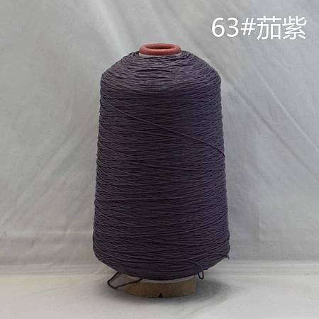63号茄紫(23筒).jpg
