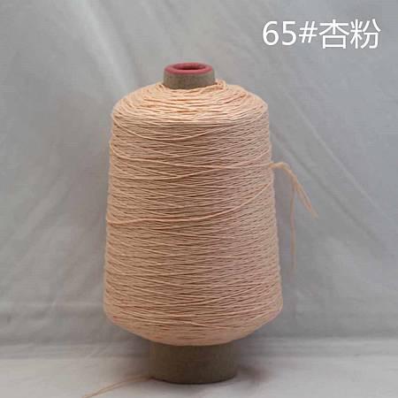 65号杏粉(14筒).jpg