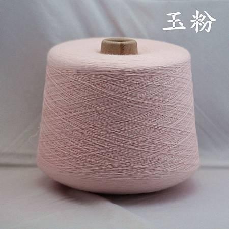 玉粉(56支50元1斤)_副本.jpg
