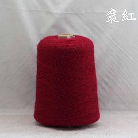 枣红(36支,3800克)_副本.jpg