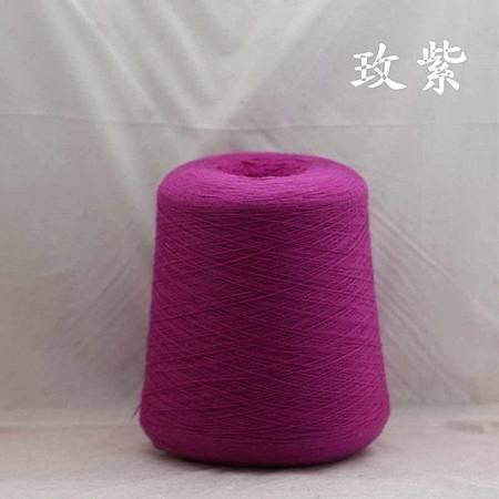 玫紫(30支,10公斤)_副本.jpg