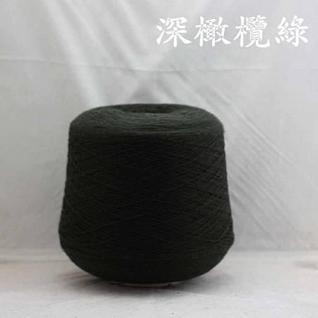 咸菜绿(48支,2000克)_副本.jpg