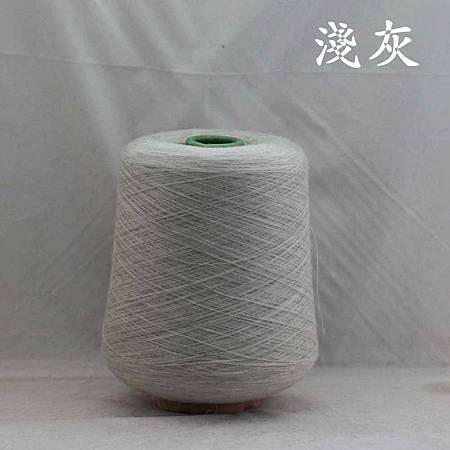 浅灰(PPT,11500克,60支,75羊毛20PPT5山羊绒)_副本.jpg