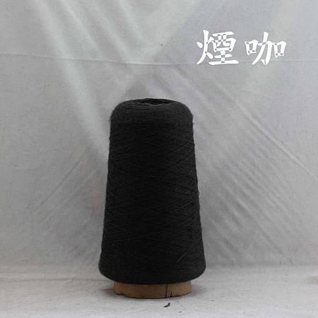 烟咖(48支,2600克)_副本.jpg
