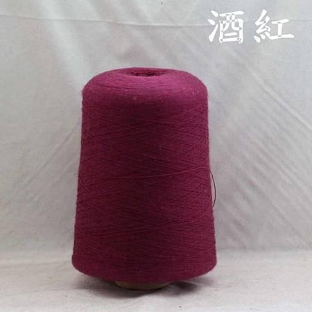 酒红(48支,16公斤)_副本.jpg