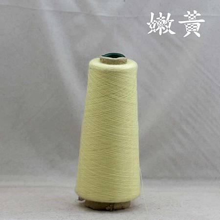 嫩黄(PPT,1800克,48支)_副本.jpg