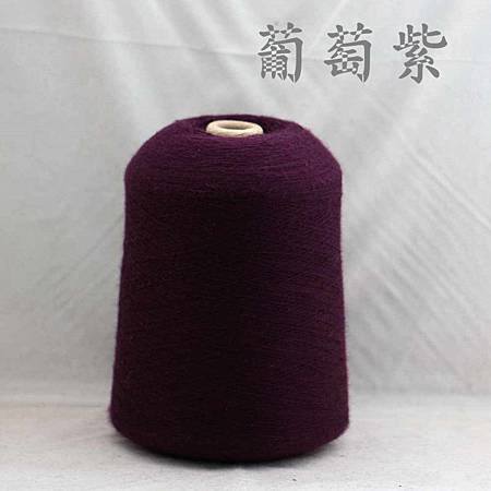 葡萄紫(48支,9500克)_副本.jpg