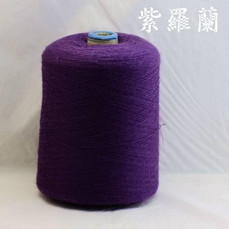 紫罗兰(48支,7750克)_副本.jpg
