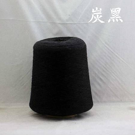 碳黑(48支,1950克)_副本.jpg