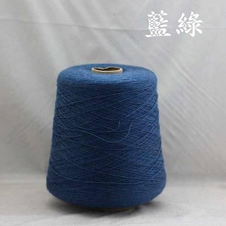 蓝绿(48支,5800克)_副本.jpg