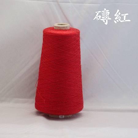 砖红(1600克)_副本.jpg