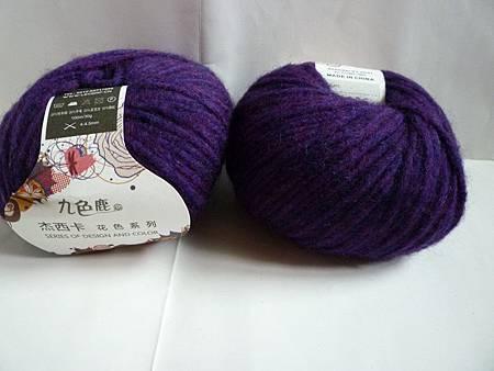 1236紫棠.JPG