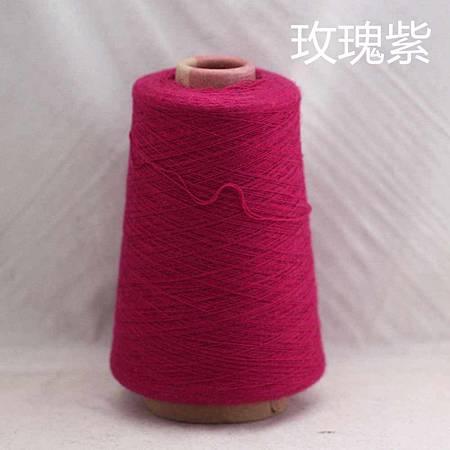 玫瑰紫(4000克)_副本.jpg