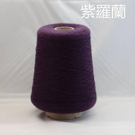 紫罗兰(9500克)_副本.jpg