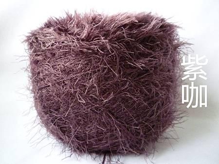 紫咖.JPG