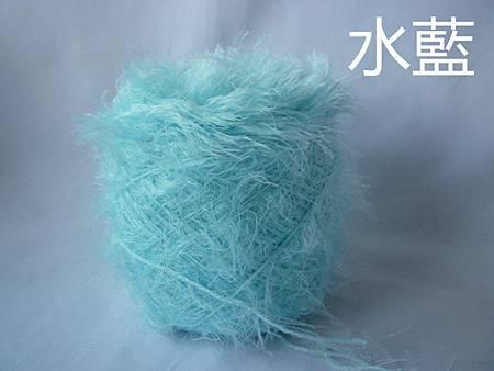 水藍.JPG