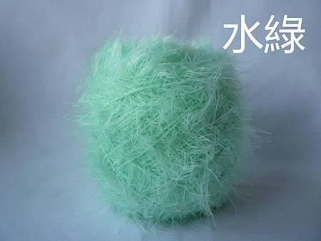 水綠.JPG