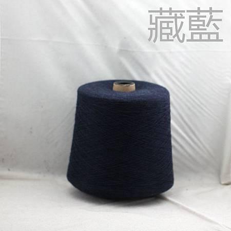 4号8500克(藏蓝).jpg