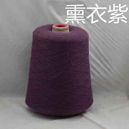 9号9000克(薰衣紫).jpg