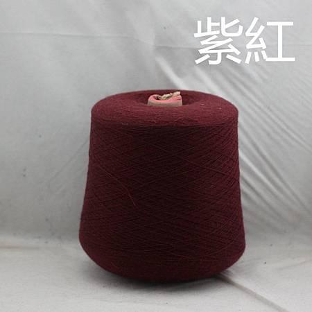 6号5800克(紫红).jpg