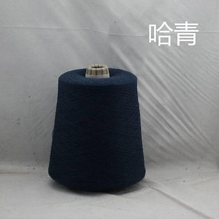 12号6500克(哈青).jpg