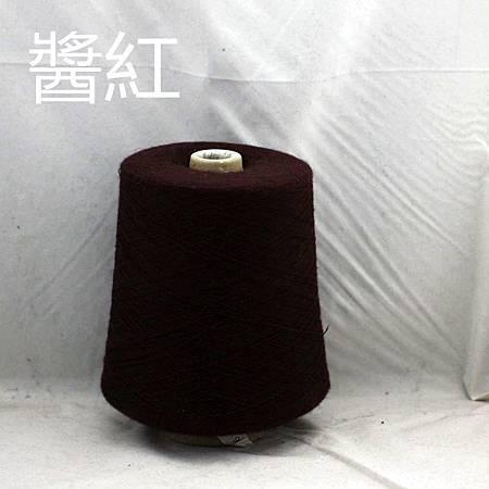 18号5800克(酱红).jpg