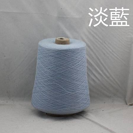 19号5300克(淡蓝).jpg