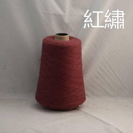 25号1900克(绣红).jpg