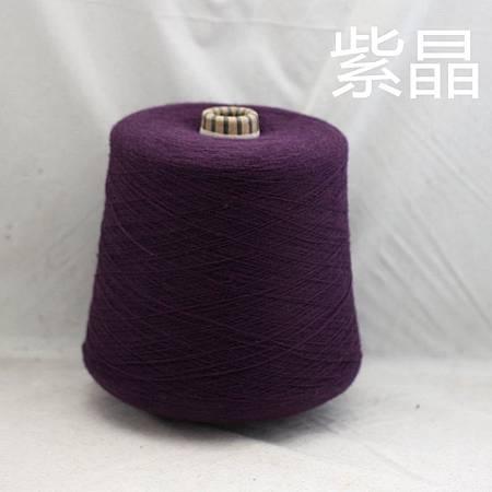 22号6200克(紫晶).jpg
