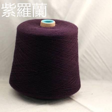 29号26公斤(紫罗兰).jpg