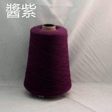 36号1000克(酱紫).jpg