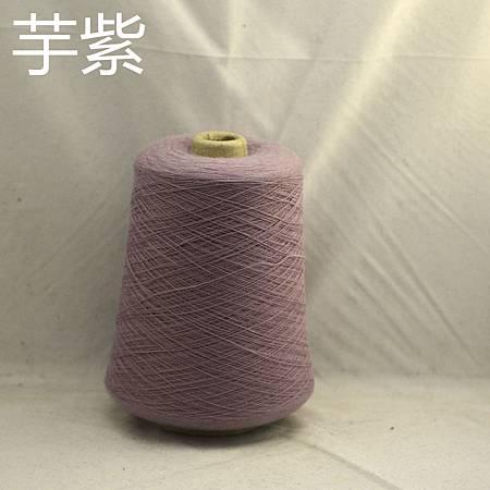 39号1900克(灰紫).jpg