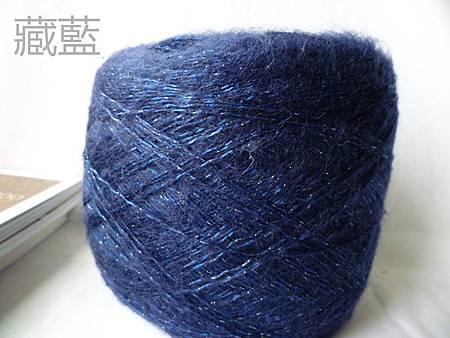 藏藍.JPG