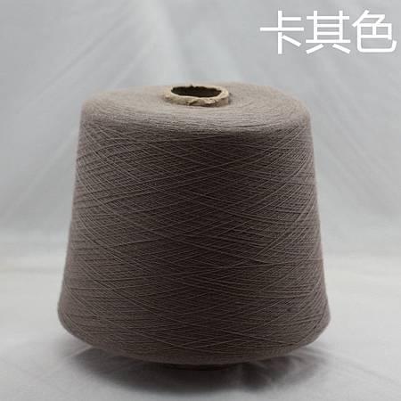 1卡其真丝羊绒(48支,8000克)_副本.jpg