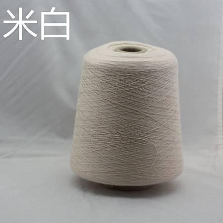 1真丝羊绒米白(48支,4600克)_副本.jpg