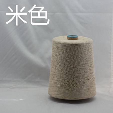 1真丝羊绒米色(2100克,48支)_副本.jpg