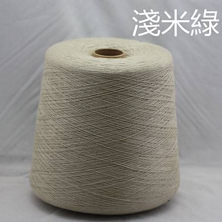 1真丝羊绒浅米绿(32支,800克,1300克)_副本.jpg